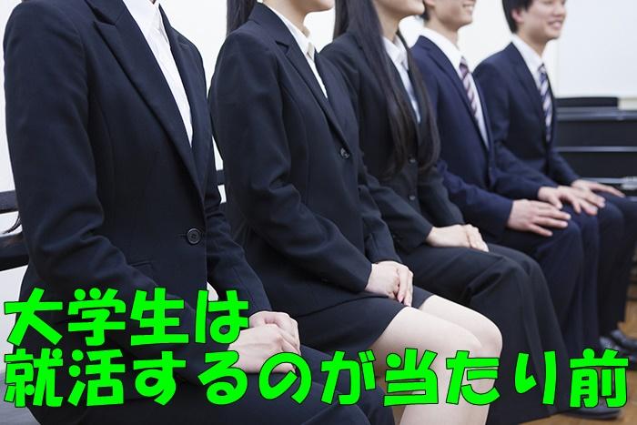 f:id:shunsuke97:20170810172035j:plain