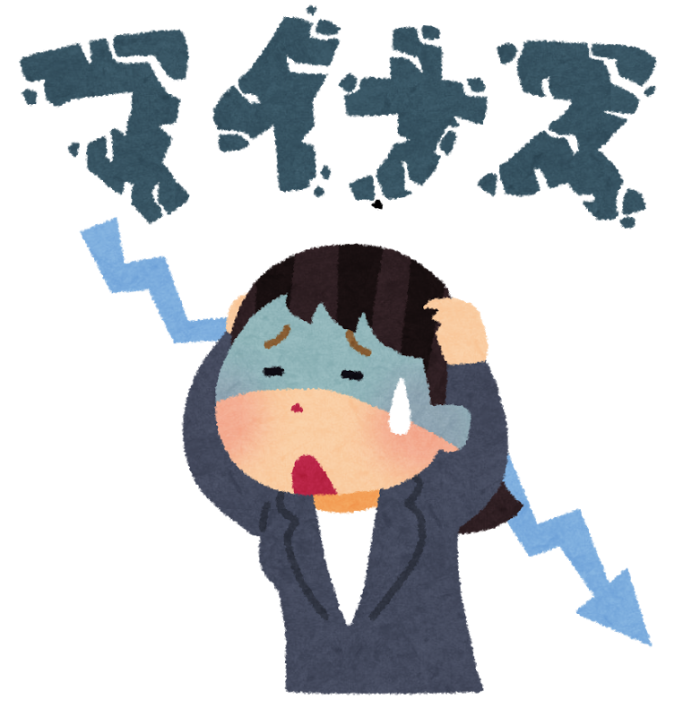 f:id:shunsuke97:20170810172510p:plain