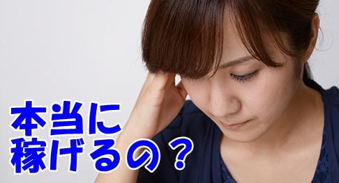 f:id:shunsuke97:20170815155850j:plain