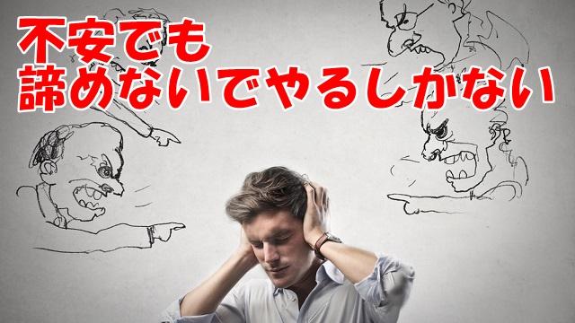 f:id:shunsuke97:20170815160722j:plain
