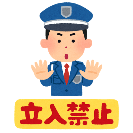f:id:shunsuke97:20170817215700p:plain