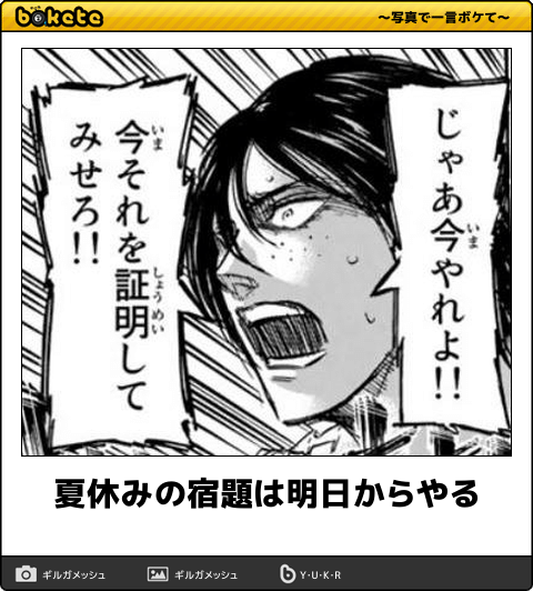 f:id:shunsuke97:20170817220321p:plain