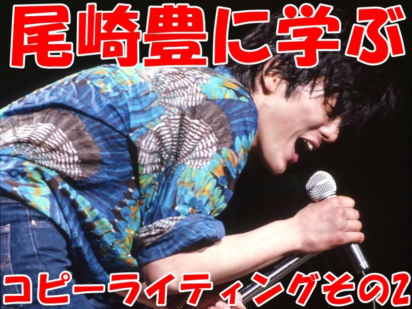 f:id:shunsuke97:20170824154243j:plain
