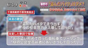f:id:shunsuke97:20170824160018j:plain