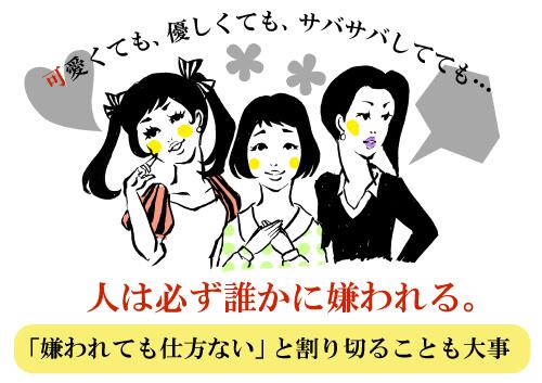 f:id:shunsuke97:20170824162536j:plain
