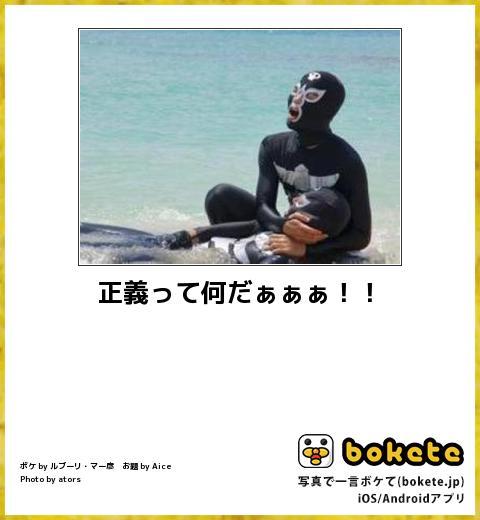 f:id:shunsuke97:20170825230156j:plain