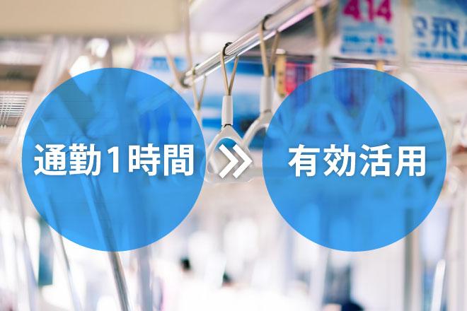 f:id:shunsuke97:20170831121517j:plain
