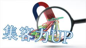 f:id:shunsuke97:20170909180801j:plain