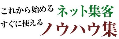 f:id:shunsuke97:20170909181713p:plain