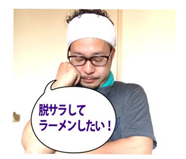 f:id:shunsuke97:20170909181855j:plain