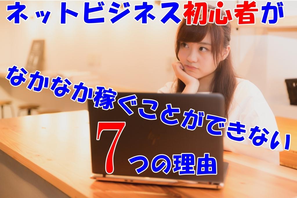 f:id:shunsuke97:20170926122451j:plain