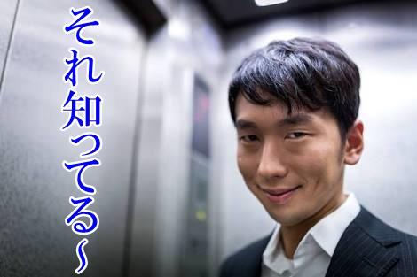f:id:shunsuke97:20170927181600j:plain