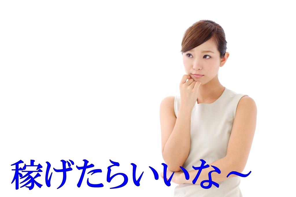 f:id:shunsuke97:20170929140222j:plain
