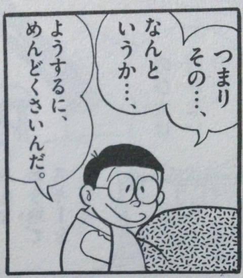 f:id:shunsuke97:20171002141958j:plain