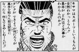 f:id:shunsuke97:20171006204216j:plain