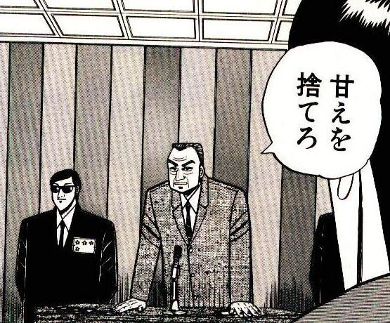 f:id:shunsuke97:20171012195718j:plain