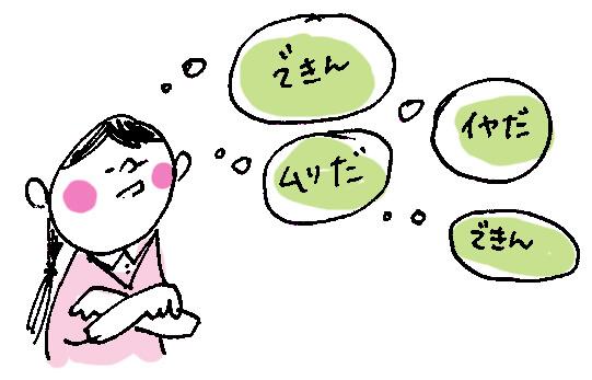 f:id:shunsuke97:20181004150900j:plain