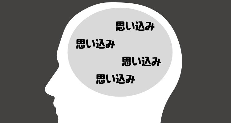 f:id:shunsuke97:20181105192022p:plain