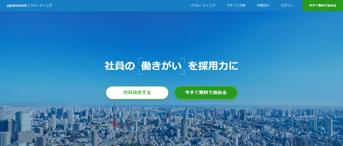 f:id:shunsuke_ikeuchi:20200214155056p:plain