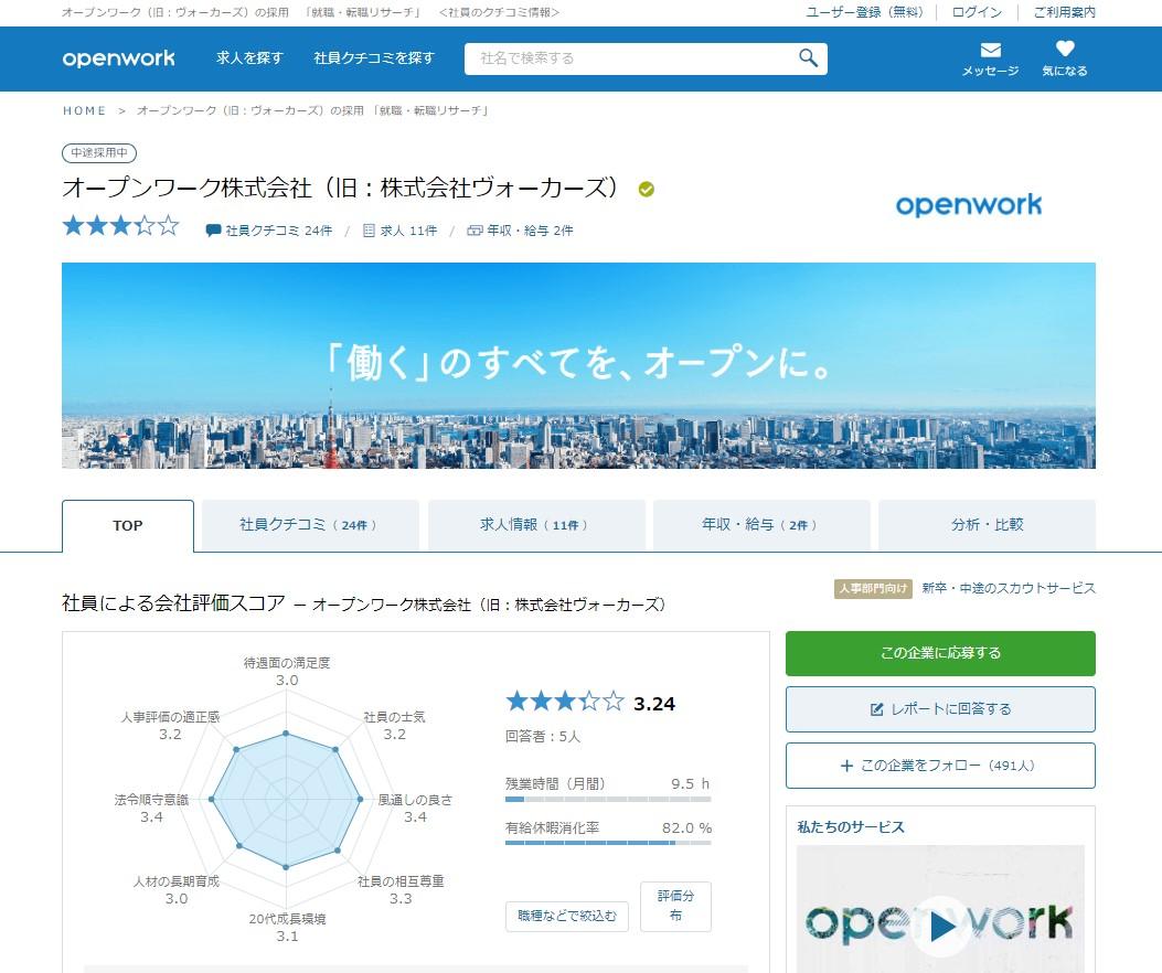 f:id:shunsuke_ikeuchi:20200824104958j:plain