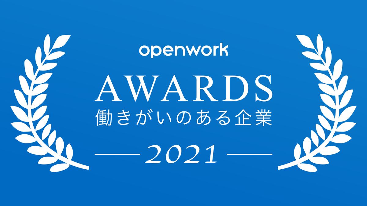f:id:shunsuke_ikeuchi:20210122111324p:plain
