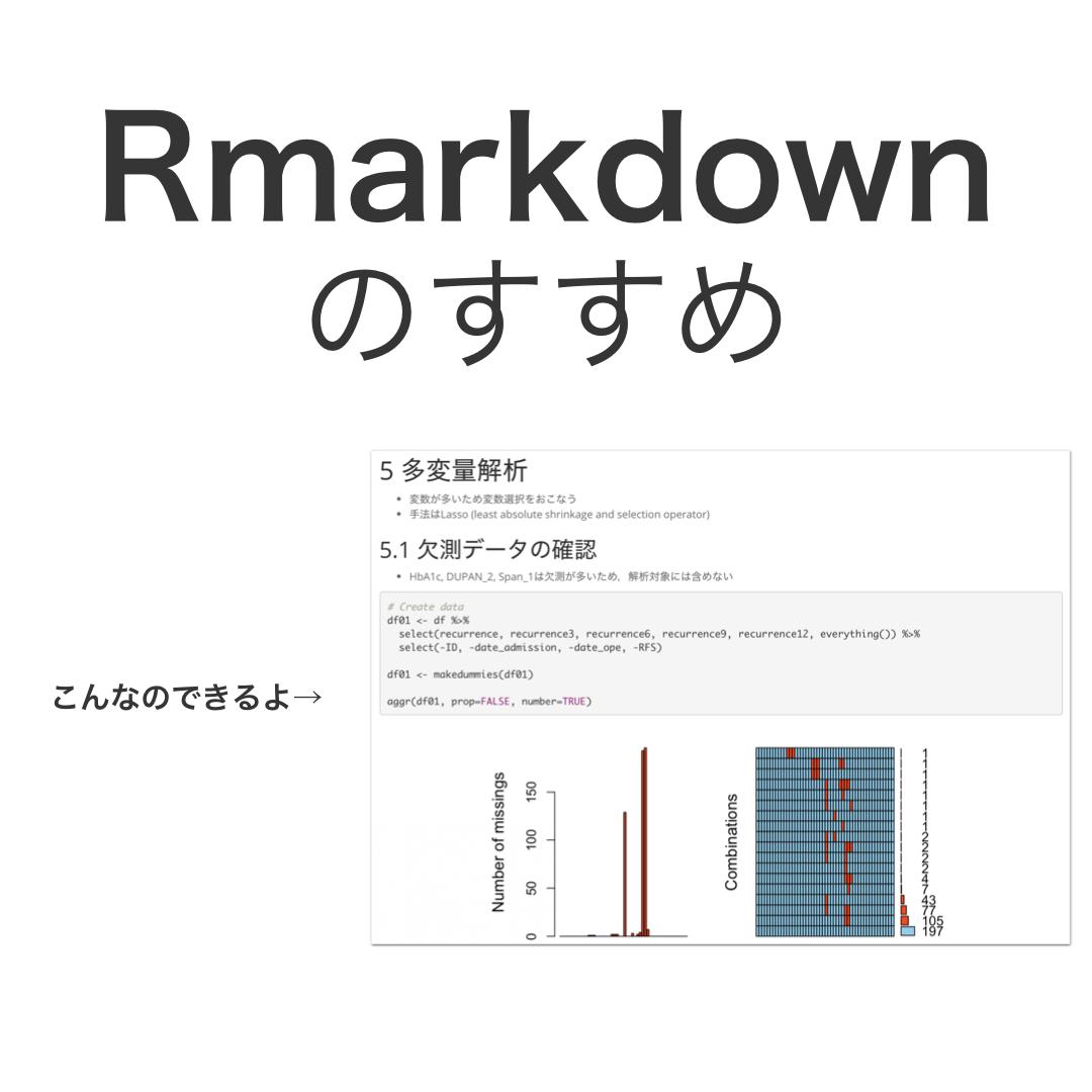 f:id:shuntaro-web:20190620132607j:plain