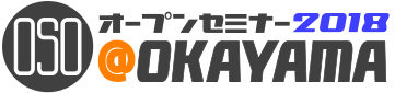 f:id:shuntaro3:20180513125221p:plain