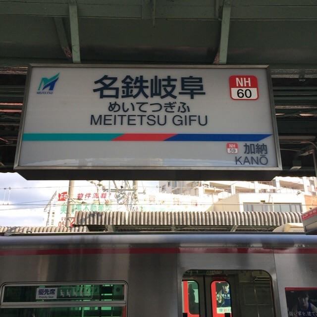 f:id:shuntaro9524:20170101123747j:plain