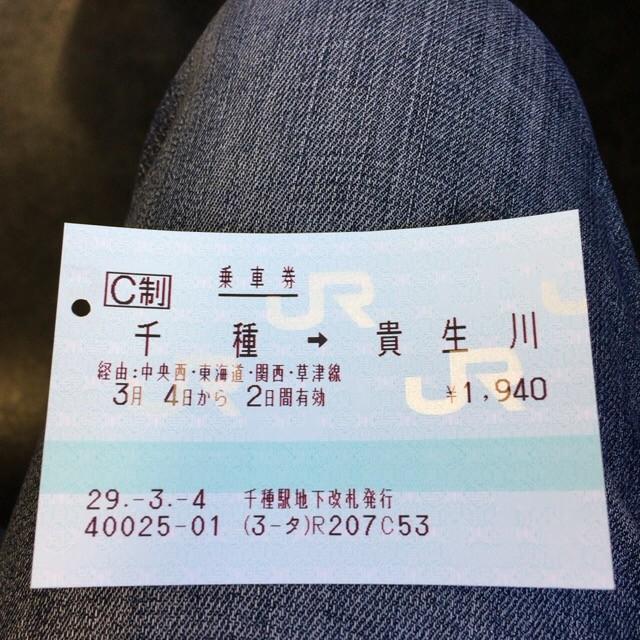 f:id:shuntaro9524:20170304070324j:plain