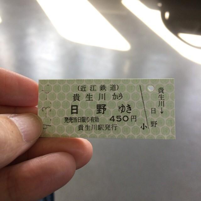 f:id:shuntaro9524:20170304112419j:plain
