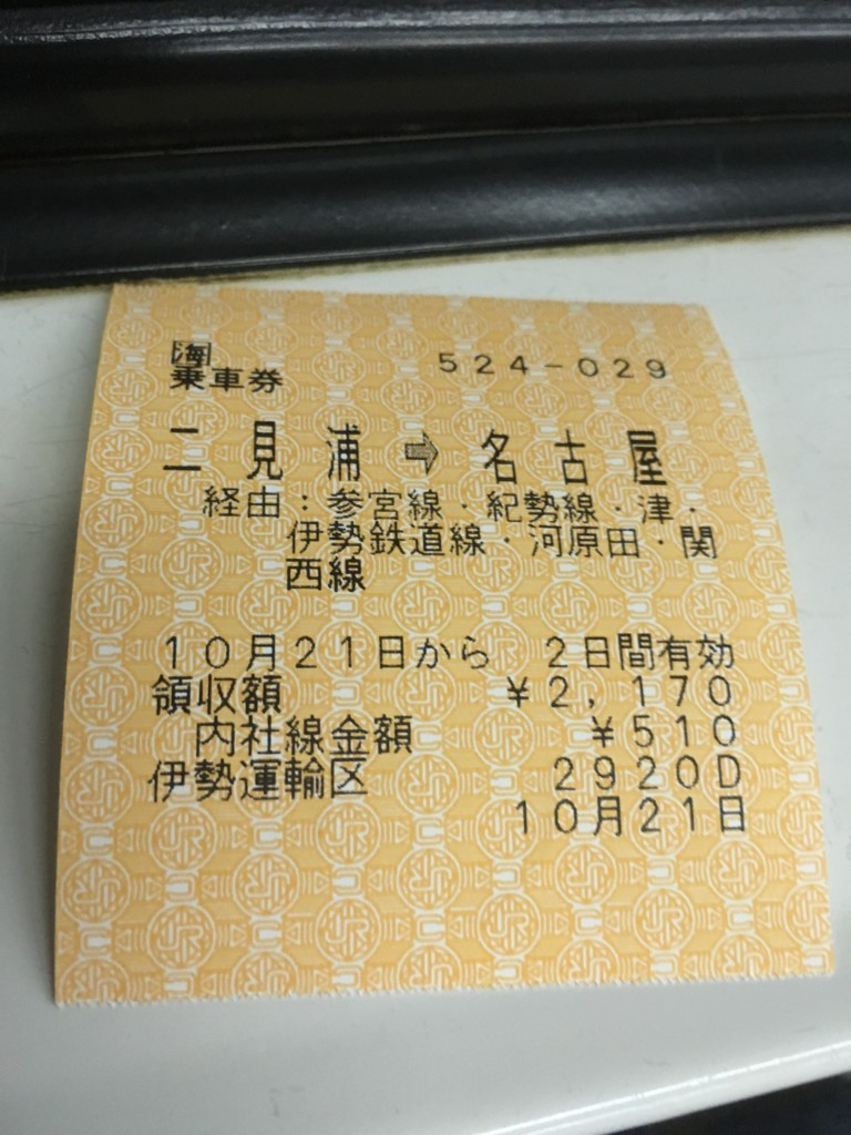 f:id:shuntaro9524:20171021173331j:plain