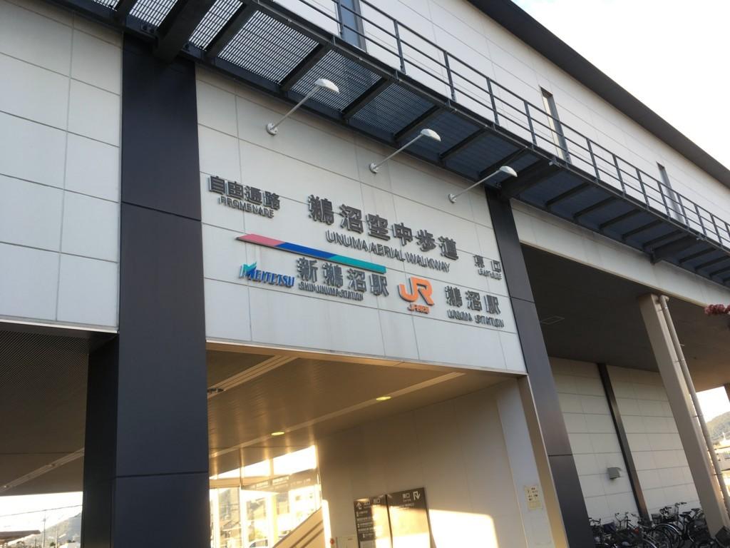 f:id:shuntaro9524:20171104161003j:plain