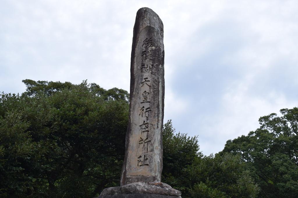 f:id:shuntaro9524:20180827165900j:plain
