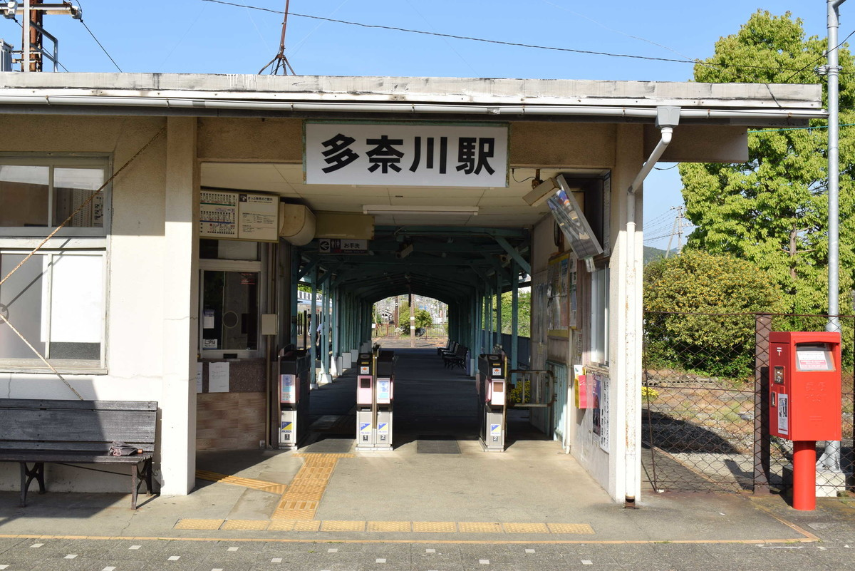 f:id:shuntaro9524:20190504233842j:plain