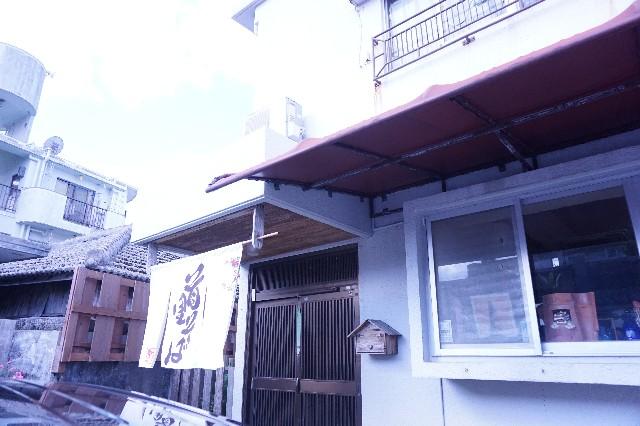 f:id:shuntarokun:20190523173422j:image