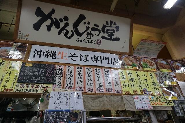 f:id:shuntarokun:20190524010709j:image