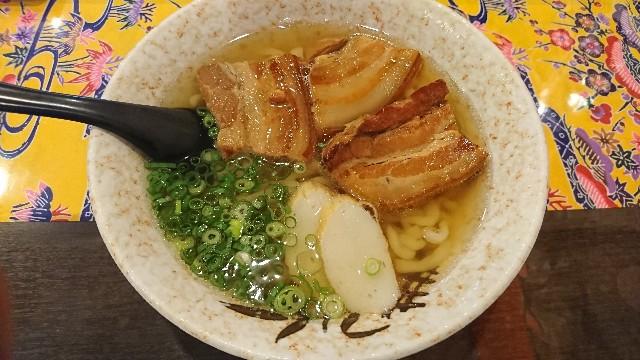 f:id:shuntarokun:20190531181158j:image