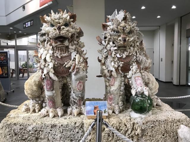 f:id:shuntarokun:20190603172656j:image