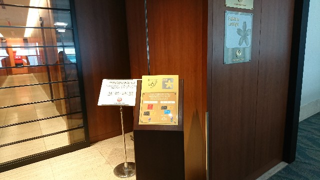 f:id:shuntarokun:20190604143515j:image
