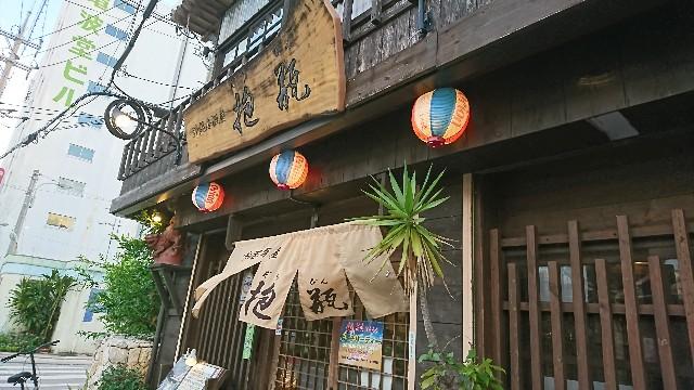 f:id:shuntarokun:20190615005159j:image