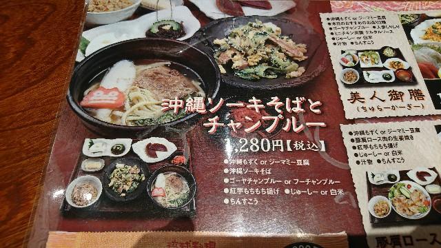 f:id:shuntarokun:20190625134819j:image