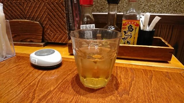 f:id:shuntarokun:20190625134835j:image