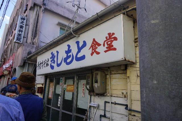 f:id:shuntarokun:20190628140705j:image