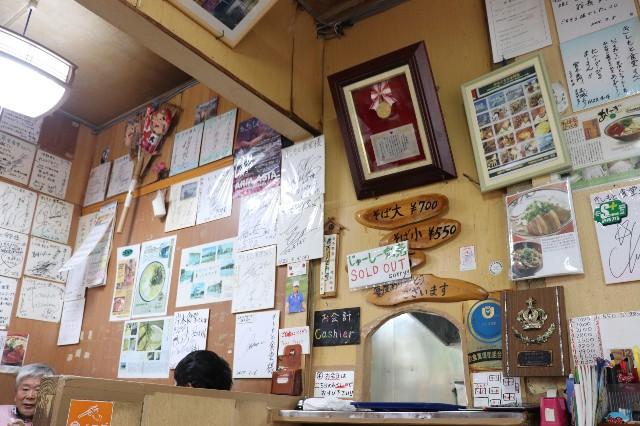 f:id:shuntarokun:20190629093830j:image