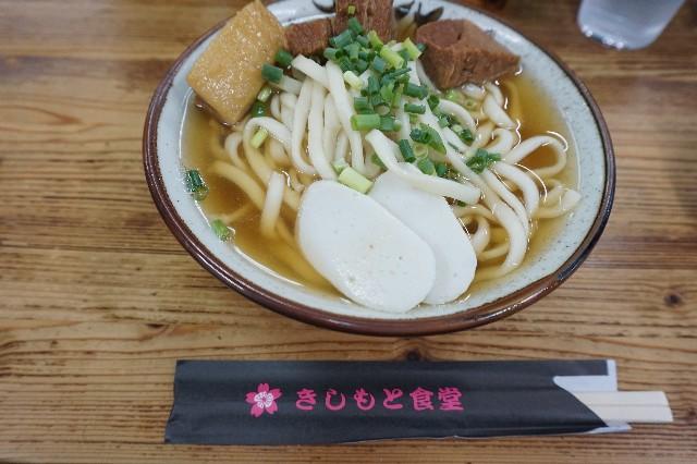 f:id:shuntarokun:20190706115422j:image