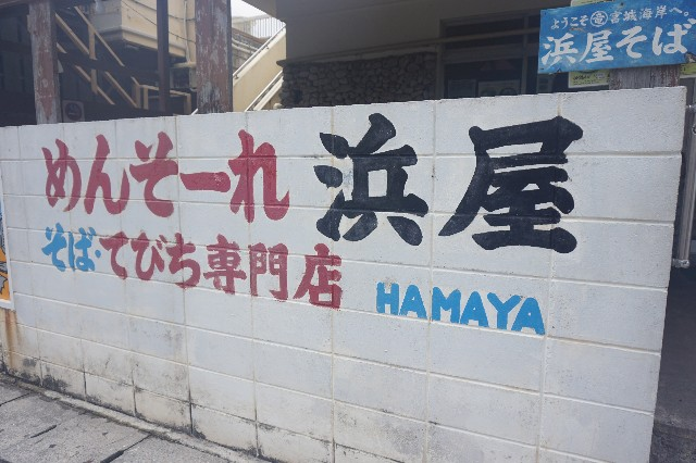 f:id:shuntarokun:20190712172626j:image