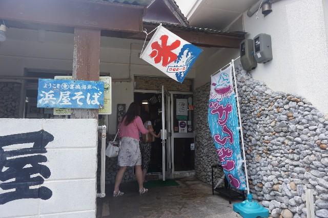f:id:shuntarokun:20190712172650j:image