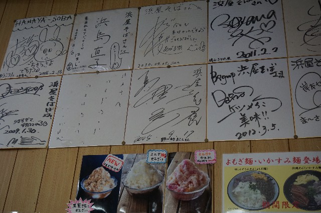 f:id:shuntarokun:20190712172730j:image