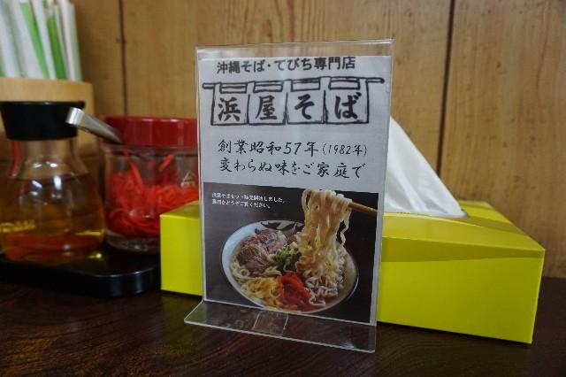 f:id:shuntarokun:20190712173007j:image