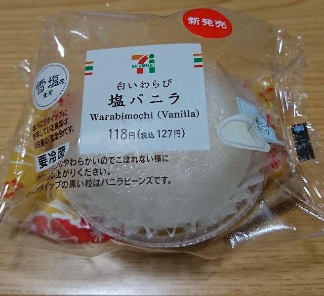 f:id:shuntarokun:20190714231922j:image